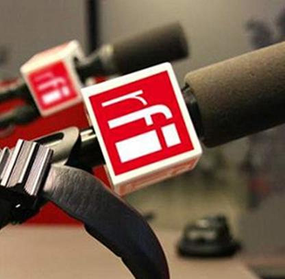 La recette provenant des accréditations des journalistes étrangers paraît s'être volatilisé